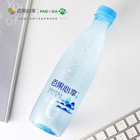【北京仓内部福利】饮用天然矿泉水