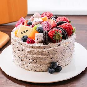 1磅·鲜果奥利奥生日蛋糕.dg
