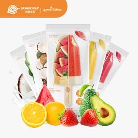 橙色星球棒冰 网红雪糕 水果雪糕 鲜果鲜奶 不添加香精色素 甜品网红棒冰 大人小孩都爱吃