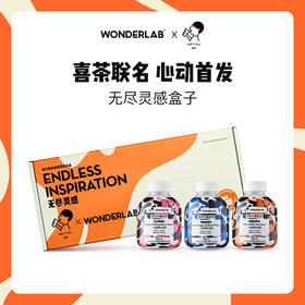 喜茶 X WONDERLAB联名礼盒 3大人气口味奶茶 口感饱腹代餐奶昔奶茶6瓶
