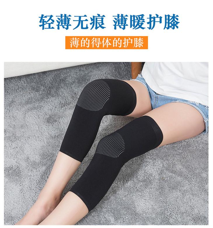 护膝-1_06