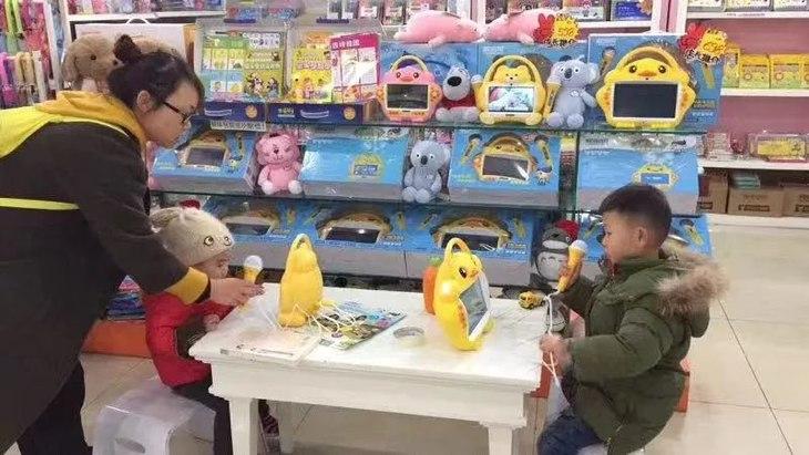 S2拍立得儿童相机【使用教程】