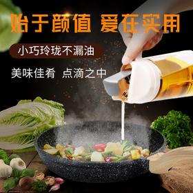 人见人爱的厨房神器【油醋酱酒皆可装】再也不用担心漏油了,全新防漏油壶!