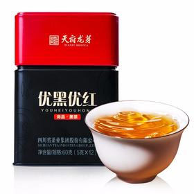 【川茶集团】叙府茶叶四川黑茶(尚品)优黑优红便携礼盒装60g