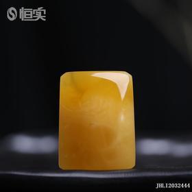 鸡油黄蜜蜡平安无事牌