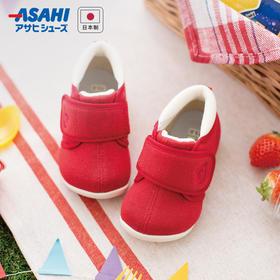 Asahi朝日【婴幼儿学步鞋】健康君婴系列