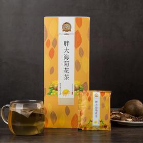 粮药 胖大海菊花茶 5g*30包/盒