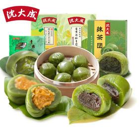 沈大成青团网红糕点上海特产咸蛋黄肉松豆沙抹茶糯米传统美食点心