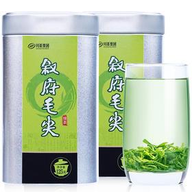 【川茶集团】【买一送一】川茶集团 叙府明前春芽高山绿茶银罐品质 125g