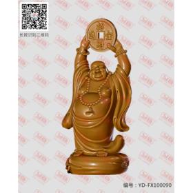 YD-FX100090招财佛 立体圆雕图纸