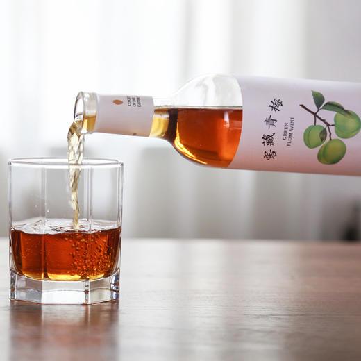 [窖藏青梅 十年陈]原果发酵 梅香四溢 500ml/瓶 商品图1