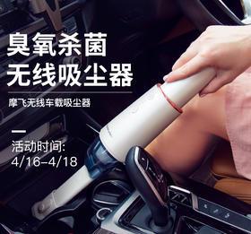 摩飞 无线大吸力手持式吸尘器 MR3936吸