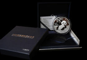【限时特价】2020年熊猫150克银币
