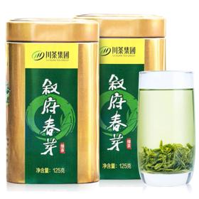【川茶集团】【买一送一】叙府春芽明前高山毛尖绿茶金罐品质 125g