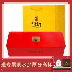 【川茶集团】天府龙芽 四川原产工夫红茶(冠龙)经典礼盒 120g