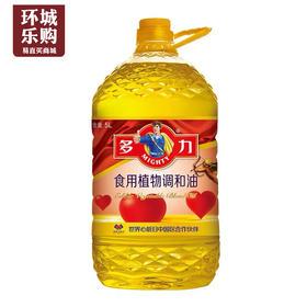 多力食用植物调和油5L-282117