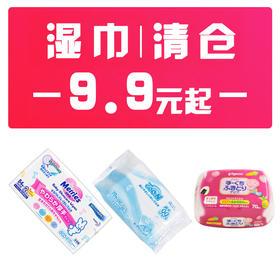 清仓特价  宝宝消毒湿巾合集