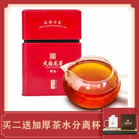 【川茶集团】天府龙芽 四川特级工夫红茶(尊龙)便携礼盒51g