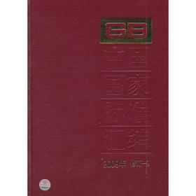 中国版权年鉴2010