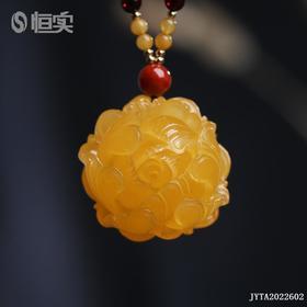 鸡油黄满蜜蜡【牡丹】雕刻件
