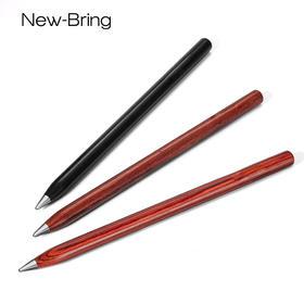 三色木头永恒笔 写不完的笔 老不死金属笔