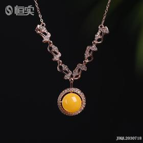 银镶蜜蜡圆珠【太阳】吊坠