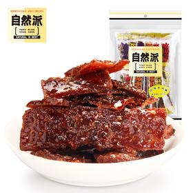 自然派什味牛肉脯100g