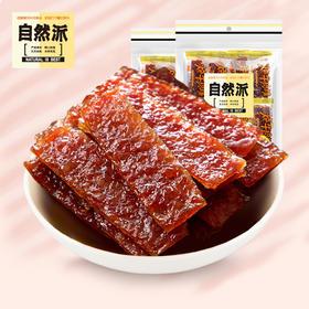【吃货价】蜜汁炭烧牛肉脯75g*2包