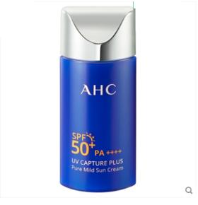 AHC小蓝瓶防晒霜 50ML