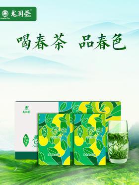 【明前头采】 江城明前早春一级绿茶春色礼盒100g