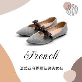 【复古魅力再现】HELLOFREE法式亚麻编织女鞋 蝴蝶结尖头鞋 环保亚麻透气无感