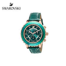 【为思礼】Swarovski施华洛世奇 OCTEA LUX CHRONO系列 灵动弧线 手表 腕表手表 送  女友礼物 灵动弧线 洋溢当代气息