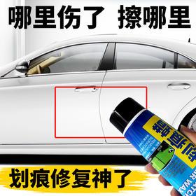 【两只更优惠,划痕修复,一擦即除】Astree 汽车蜡划痕蜡120ml,车漆通用,去污提亮,送海绵跟布