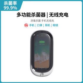 多功能紫外线消毒杀菌双UV手机消毒器眼镜消毒机清洗器小盒便携式