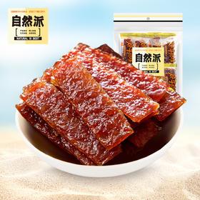 【第2件半价】牛肉脯75g 炭烧味/蜜汁味任选