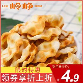 酥脆小石头饼160g