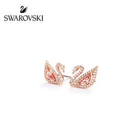 【为思礼】Swarovski施华洛世奇 DAZZLING SWAN系列 粉天鹅 清新迷人浪漫 高颜值 浪漫设计 灵动闪耀