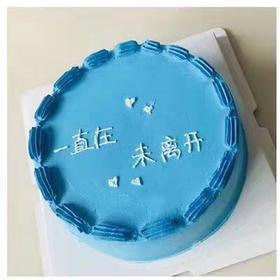 手写祝福蛋糕两款