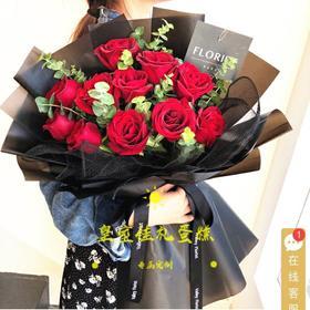 想念(11只精品玫瑰)