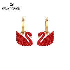 【为思礼】Swarovski施华洛世奇 ICONIC SWAN系列 红天鹅 时尚经典 女饰品送女友  浪漫奢华经典