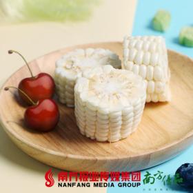 【全国包邮】水果玉米 (48小时内发货)