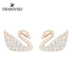 【为思礼】Swarovski施华洛世奇 ICONIC&FACET SWAN系列 金天鹅 新款女首饰 时尚达人力荐 都市时尚之选