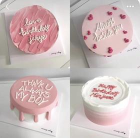 粉色简约生日祝福