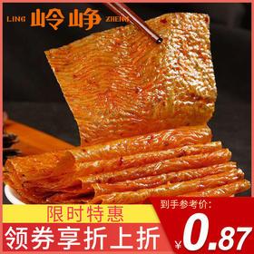 美味小豆卷辣片