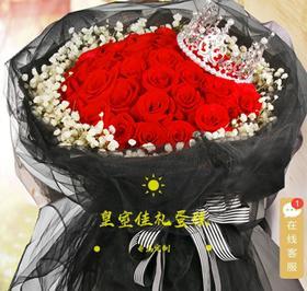 深爱着你(33只精品玫瑰带皇冠)