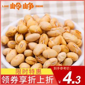 大粒黄豆190g