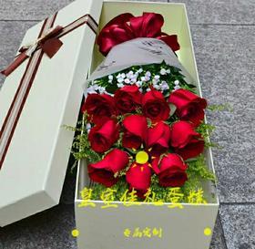 一心一意(11只精品玫瑰礼盒)
