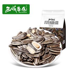 【西域果园】打包新疆葵花籽120g*2袋