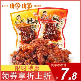 辣子鸡176g
