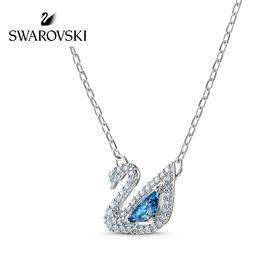 【为思礼】Swarovski施华洛世奇 DAZZLING SWAN系列 蓝调天鹅 全新配色送女友 蓝调天鹅 圈住你的优雅瞬间